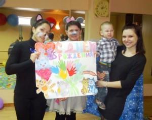 День рождения в школе раннего развития