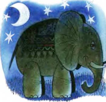 Сонный слон